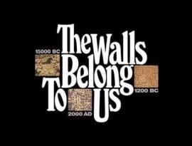 wallspromo